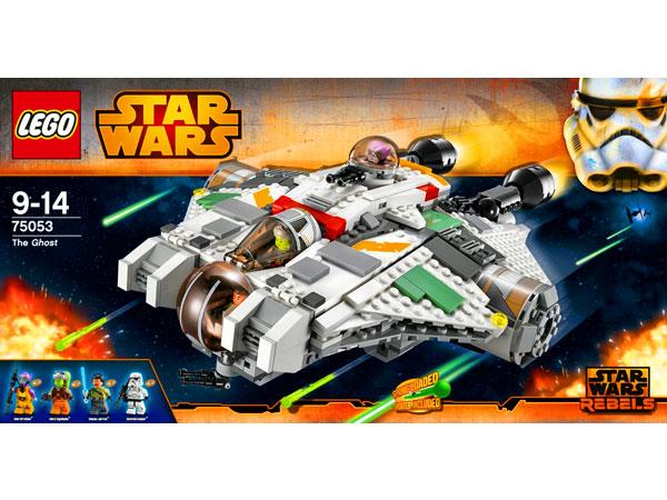 Lego Star Wars Ghost 75053